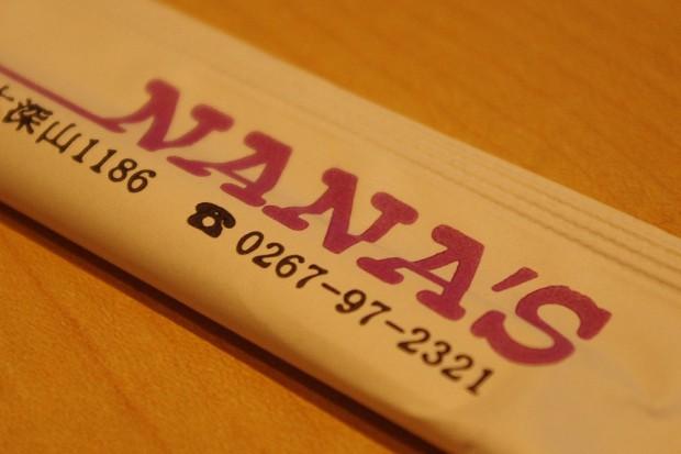 140623_ナナーズ弁当-